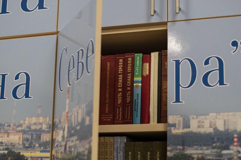 Ухтинская детская библиотека: перезагрузка, изображение №2