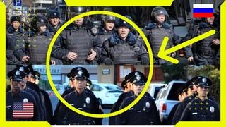 РАБОТАЙТЕ, БРАТЬЯ, иначе... Американские копы обратились к русским полицейским