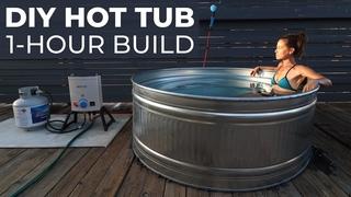 DIY HOT TUB built in 1-Hour
