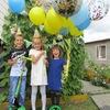Воздушные(гелиевые)шары.Новосибирск.