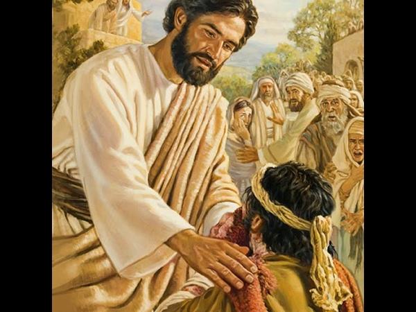 БЫЛ ЛИ ИИСУС ПРОСТО ХОРОШИМ ЧЕЛОВЕКОМ?