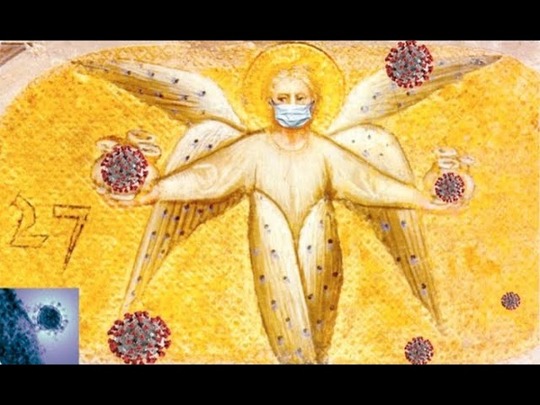 Откровения Иоанна Пятый Ангел вострубил похоже на Covin 19 Дан людям на 5 мес К июню исчезнет