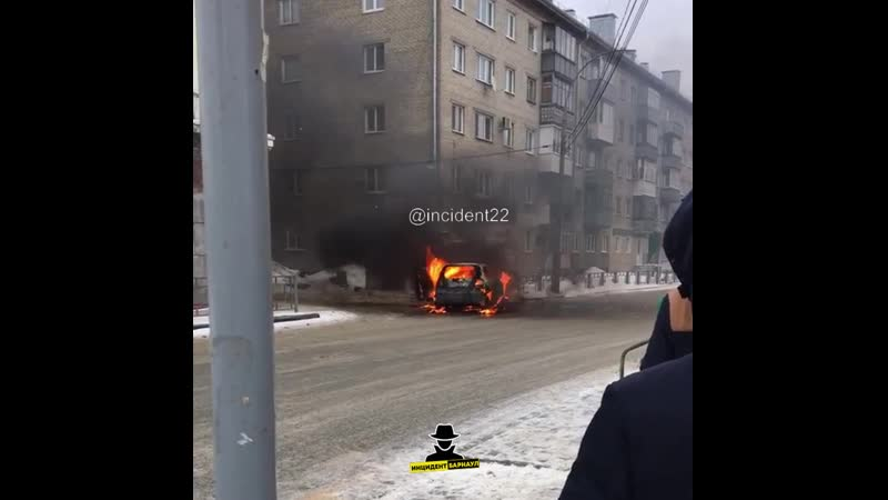 На пересечении проспект Калинина и улицы Сизова сгорел автомобиль (Инцидент Барнаул)