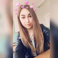 АнастасияРогач