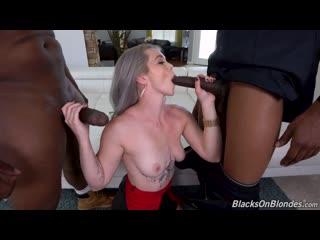 Kay Carter - Two Big Black Cock [DP, Anal, IR, Anal Creampie, Facial, Swallow]