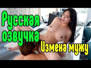 Русская озвучка Японское порно Секс Большие сиськи японочки big tits [Трах, all sex, porn, big tits, Milf инцест, порно blowjob