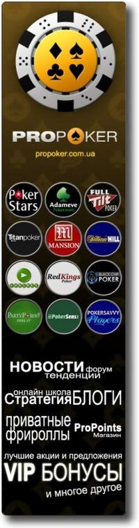 александр покер