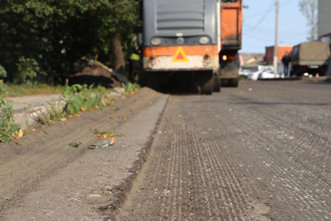 В Курске на сэкономленные при реализации «БКАД» деньги отремонтируют улицу Ерёмина