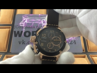 U-boat  chimera bronze chronograph