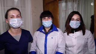 РИА Новости Крым и кот Мостик поздравляет врачей// РИА Новости Крым