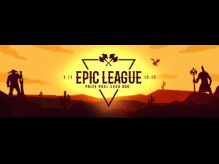 Just Error vs [A], Secret vs Liquid, NAVI vs OG, EPIC League, Playoff, Lower Bracket, Round 2
