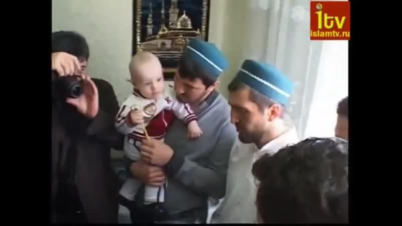 Коран на теле ребенка