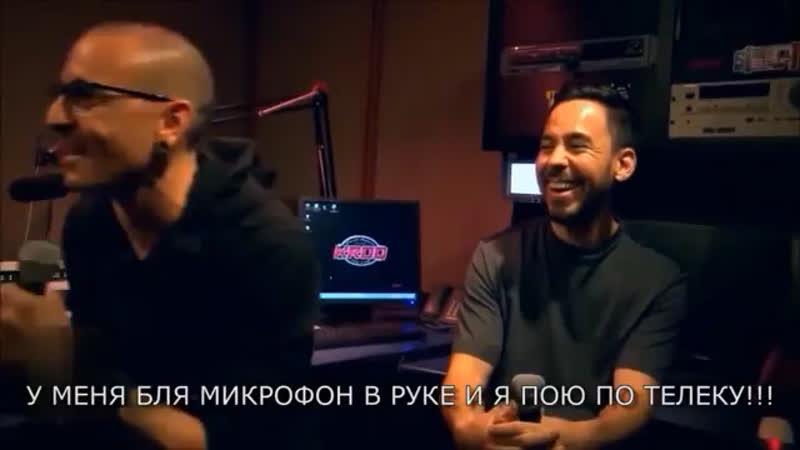 Честер Беннингтон Титьки Оборотни