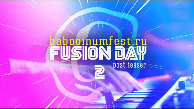 FUSION DAY2 Post teaser