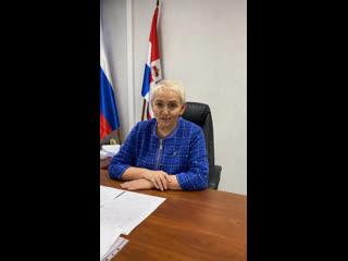 Поздравление от главы Минздрава Анастасии Крутень с наступающим Новым годом