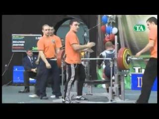 Инзаркин Дмитрий - бронзовый призер России 2013