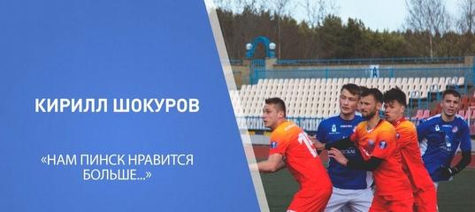 «Знакомство с футболистом» Кирилл Шокуров