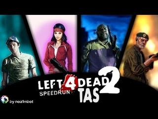 Left 4 Dead 2 Speedrun (TAS)