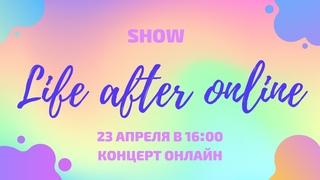 """""""Life After Online"""" - Онлайн концерт   ВИУ РАНХиГС"""