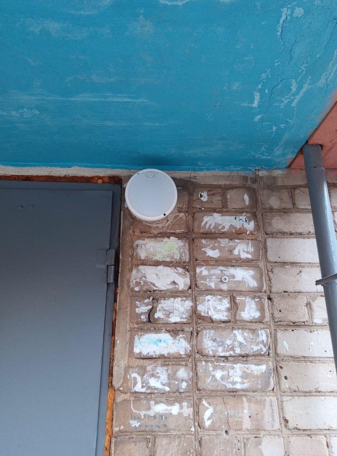 Смена светильника Улица Лепсе дом 15 подъезд