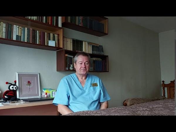 Детский сколиоз Доктор Евгений Божьев