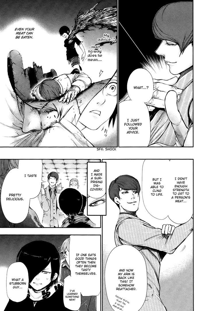 Tokyo Ghoul, Vol.7 Chapter 59 Closed, image #11
