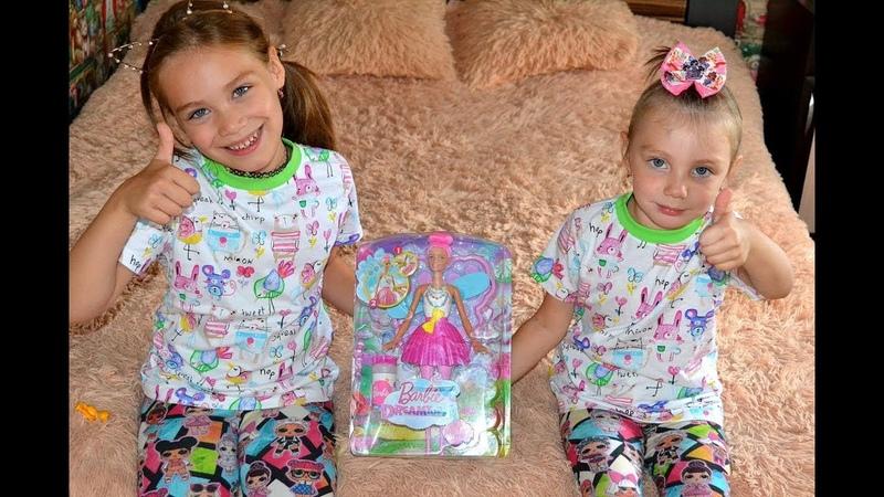 Барби Дримтопия и мыльные пузыри/Barbie Dreamtopiaand Fantastic bubbles