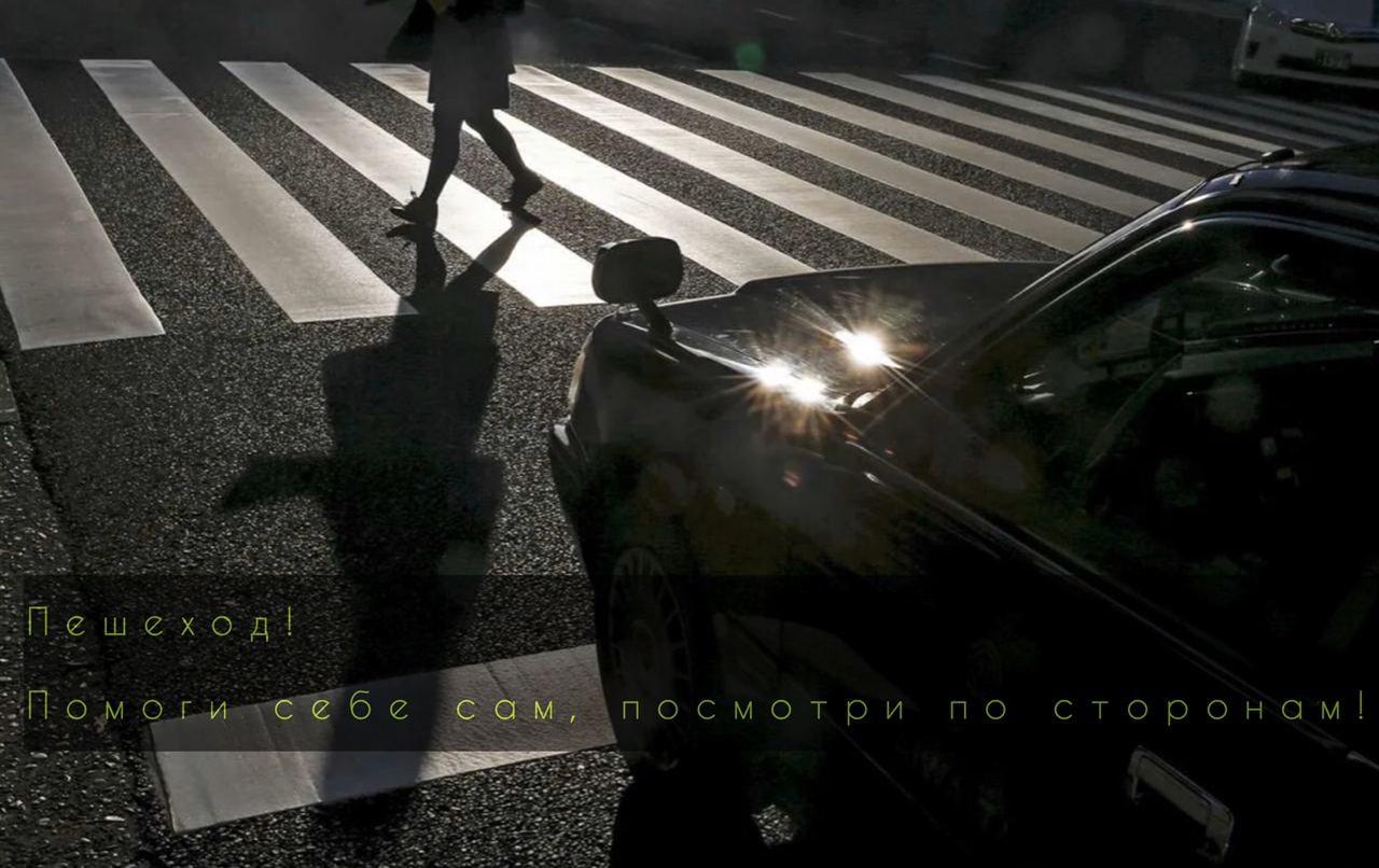 """Профилактическая акция """"Пешеход"""" проходит в Толочинском районе"""