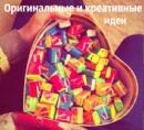 Фотоальбом Karina Kuksova