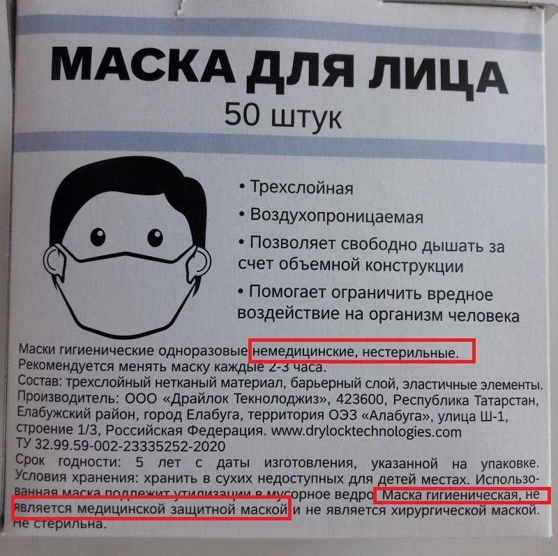 Секта СВИДЕТЕЛЕЙ КОРОНАВИРУСА 6651