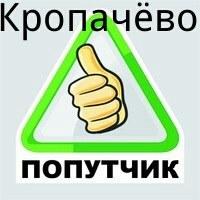 ПавелΕвдокимов