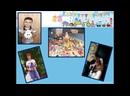 Видео от Оксаны Швец
