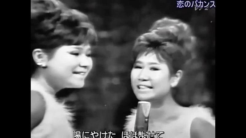 Каникулы любви Эми и Юми Ито сестры Пинац оригинал