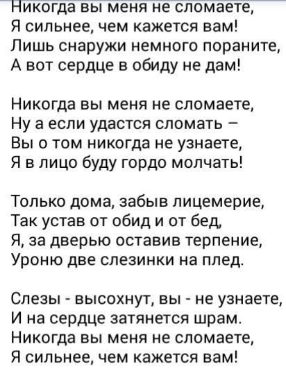 photo from album of Alya Gondarchuk №4