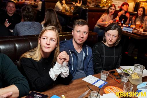 «09.01.2021 (Papa's Bar)» фото номер 82
