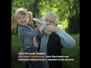 В России зарегистрировали третью вакцину от коронавируса