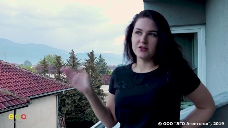 Отзыв о консумации в Македонии