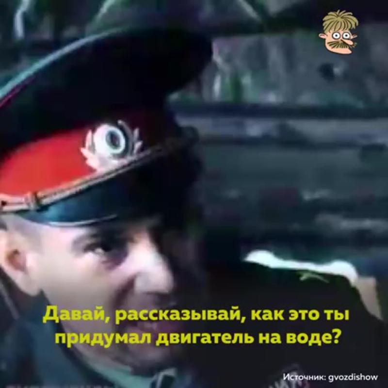 Видео от Максима Баранова