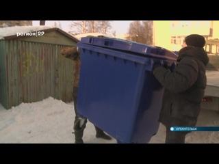 Установка первых контейнеров для раздельного сбора мусора