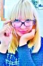 Персональный фотоальбом Натальи Трофимовой