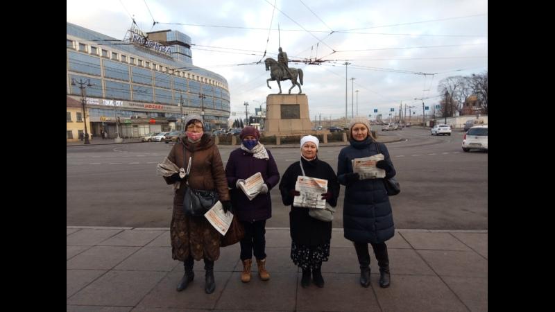 Live активисты штаба НОД СПБ и ЛО информирует раздачей бесплатных газет граждан о цели Конституционной реформы