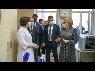 Валентина Матвиенко о программе реабилитации больных после COVID-19