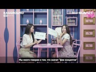 "· Рус.саб · 180910 · Интервью Хёджон и Джихо для GlanceTV ""Bagground Singer"" ·"