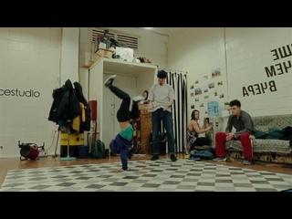 Митин Артур | БАЗА_танцевальное пространство