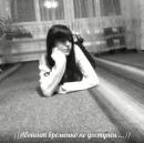 Персональный фотоальбом Тетяны Гейвалюк