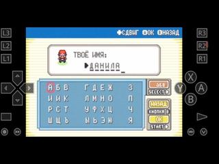 Retroarch & Pokemon Red #безкомментариев