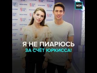 Люся Чеботина в проекте «Историс. Откройте, Давид» — Москва 24