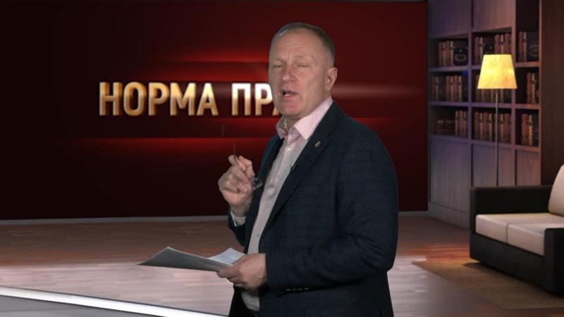 НОРМА ПРАВА НОВЫЕ ВИДЫ МОШЕННИЧЕСТВА Адвокатнефедовский Территорияправан