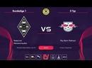 Parimatch Amateur League Bundesliga 1 Боруссия - Ред Булл 5 тур