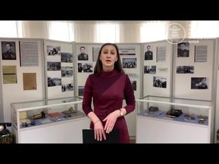 Видео-экскурсия по выставке «Герои Пуровской земли»
